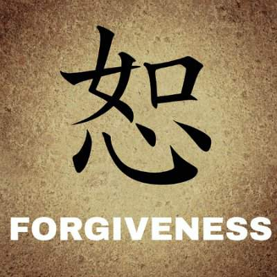 what is forgiveness